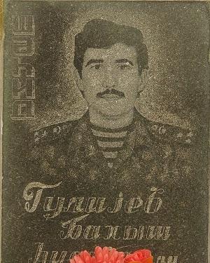 Baxış Quliyev